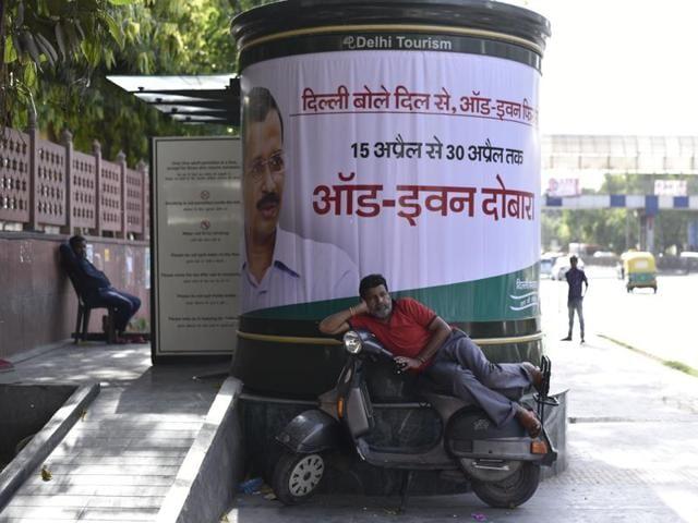 Advertisements on odd even scheme at ITO in Delhi.