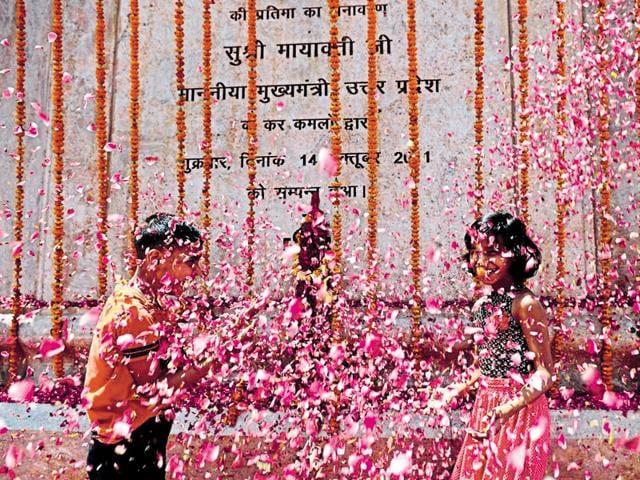Rashtriya Dalit Prerna Stha