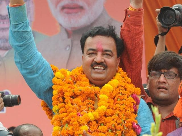 BJP UP unit president Keshav Prasad Maurya has distanced himself and his party from the controversial poster, which has caused a stir.