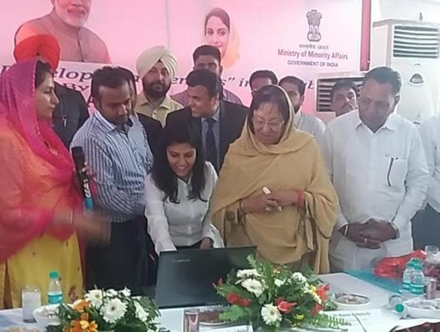 The scheme was launched simultaneously in six centres through video conferencing from the college.