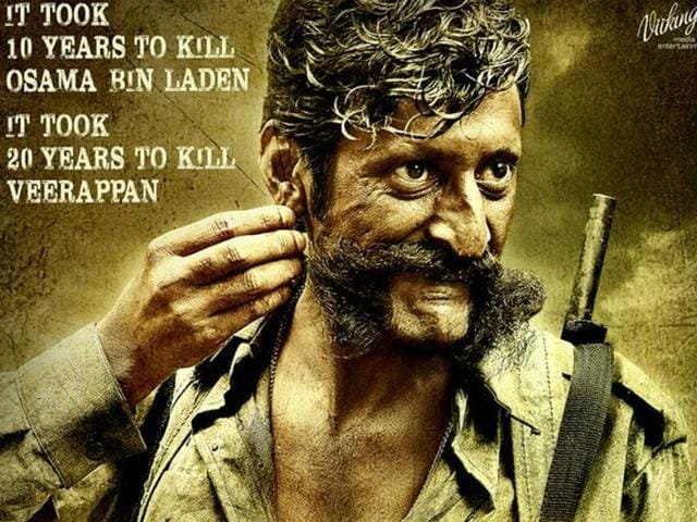Veerappan is the Hindi remake of Ram Gopal Varma's Kannada directorial debut Killing Veerappan which released on January 1, 2016.