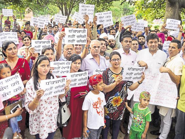 Punjab,Private schools,Overcharging by schools
