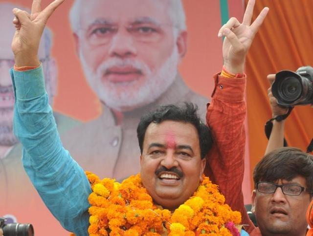 Lucknow,Uttar Pradesh,BJP