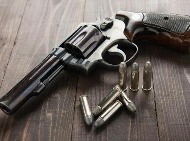 Sanjay Ram opened fire from his licensed weapon to celebrate the rituals ahead of the departure of his brother's marriage party, district magistrate Virendra Prasad Yadav said.