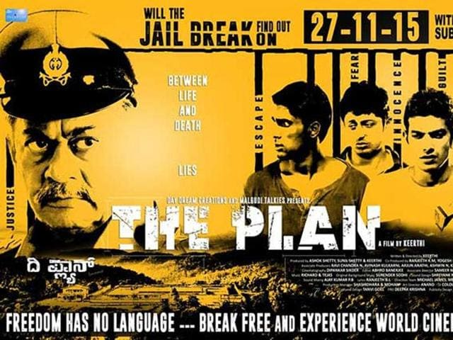 The popular film The Plan, featuring Ananth Nag, Kousthubh Jayakumar, Hemanth, Sriram, Gauthami and Harish Roy, was first released in November.
