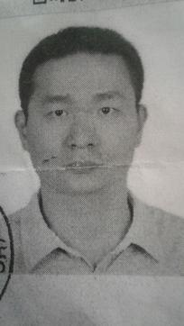 Shuangfa Luo, from Shenzhen city in China, was working as a technical engineer at Huawei for the last two years