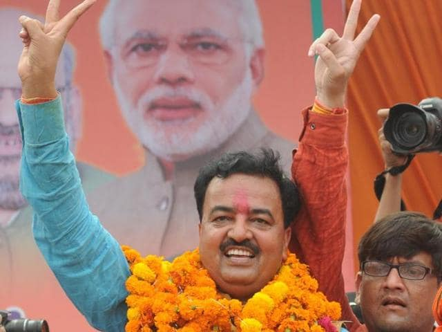 """Uttar Pradesh BJP chief Keshav Prasad Maurya  expressed confidence that his party would win with an absolute majority in the 403-member House in the 2017 assembly elections and """"establish Ram Rajya"""" in the state."""