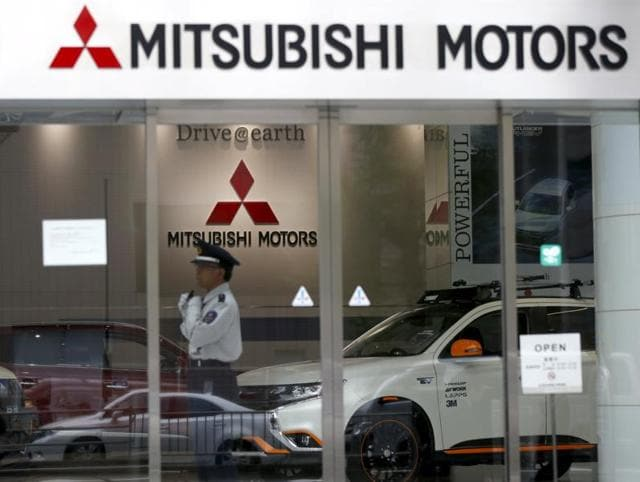 Fuel-efficiency tests cheating,Mitsubishi scandal,Japan
