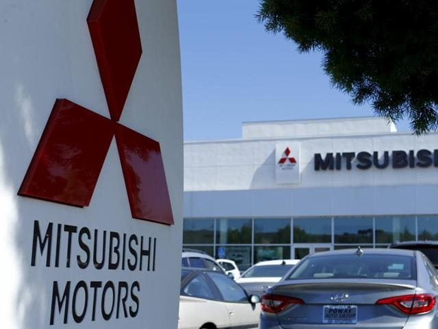 Mitsubishi,Yoshihide Suga,Mitsubishi stock