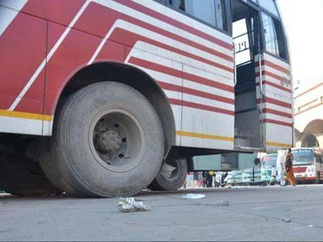 The Pepsu Road Transport Corporation (PRTC) and Bathinda municipal corporation (MC)ad signed a memorandum of understanding (MoU) to run buses under the project kicked off in 2012.
