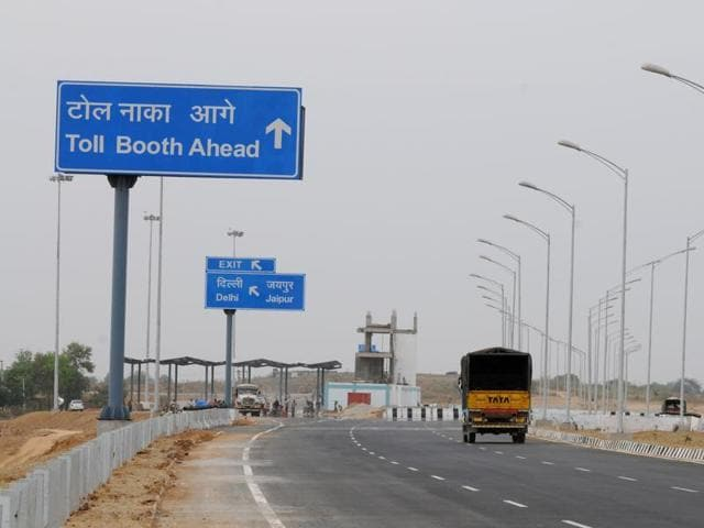 KMP expressway