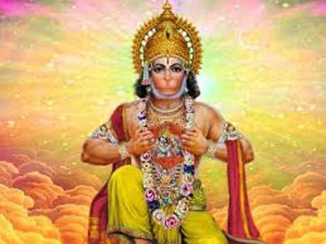 Property tax,Lord Hanuman,Ara