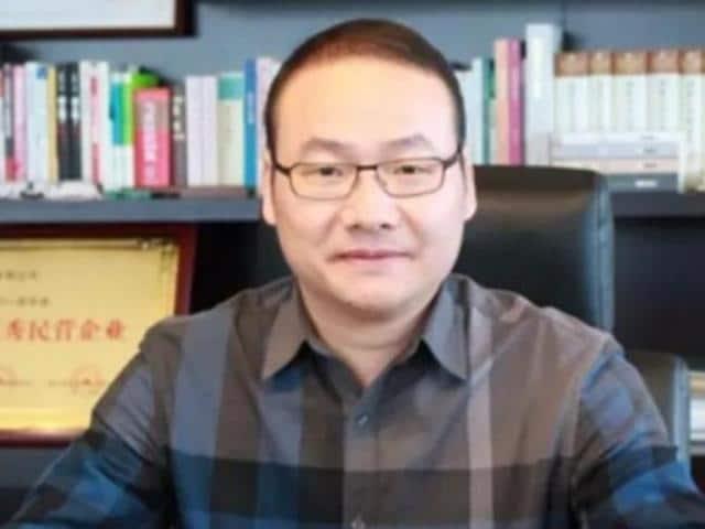 China financier,Yang Weiguo,Wangzhou group