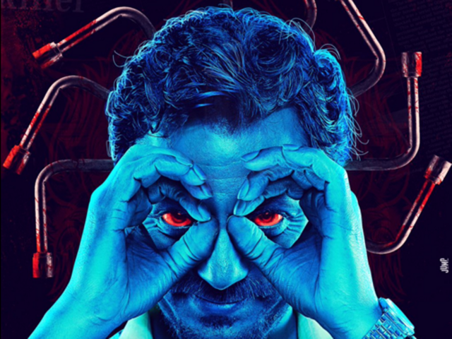 Nawazuddin Siddiqui's Raman Raghav 2.0 first look is bloody, brilliant