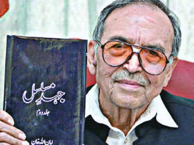 Jammu and Kashmir Liberation Front founder Amanullah Khan breathed his last at 8:30 am on Tuesday following a chronic lung disease.
