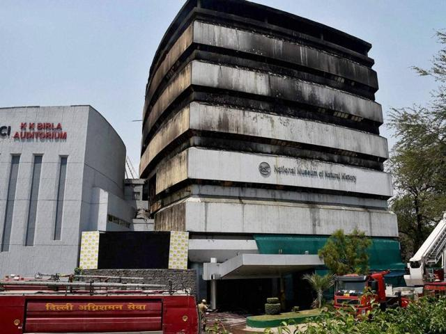 A view of the National Museum of Natural History a fire broke out at FICCI building in central Delhi early on Tuesday.