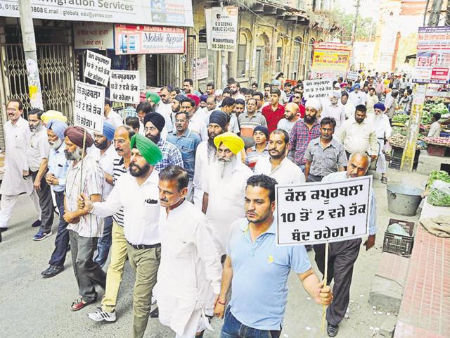 Activists of various organisations appealing to people to support the protest on Jaskirat Singh's murder, in Kapurthala on Wednesday.