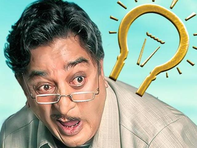 Kamal Haasan Subaash Naidu