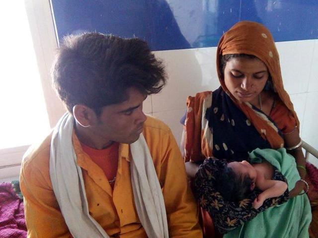 Newborn Rakhi in Jhabua.