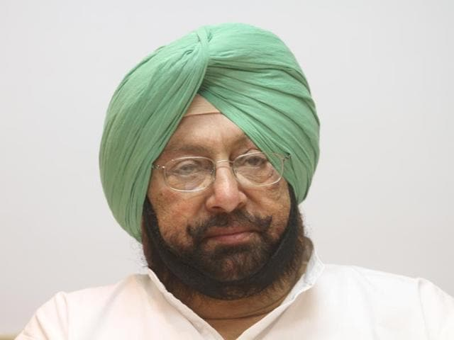 Captain Amarinder,Congress,Coffee with Captain