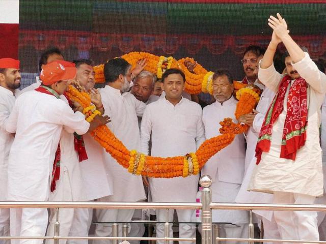 PLG scheme,UP government,Narendra Modi