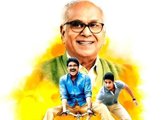 Manam starred three generations of the Akkineni family, Akkineni Nageswara Rao, his son Nagarjuna and grandsons Naga Chaitanya and Akhil.