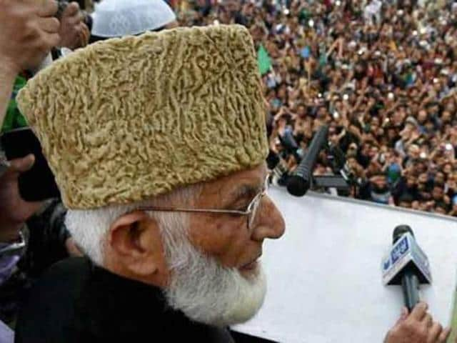 Syed Ali Shah Geelani of the Hurriyat. The Shiv Sena has slammed the Centre's 'constantly changing' policies regarding the Hurriyat.