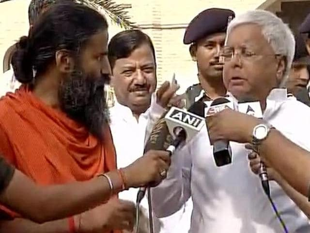 Despite being critical of each other in the past over their political ideologies, Ramdev and Lalu Prasad met in New Delhi on Wednesday showing usual camaraderie.