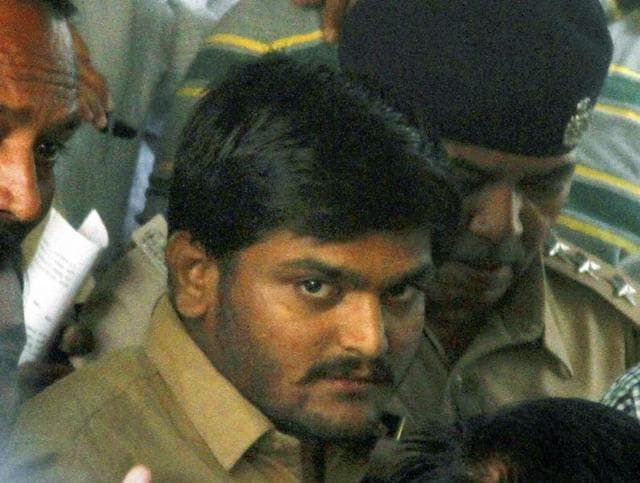 The Gujarat government on Wednesday refused to accept an undertaking given by jailed quota agitation leader Hardik Patel for obtaining bail.
