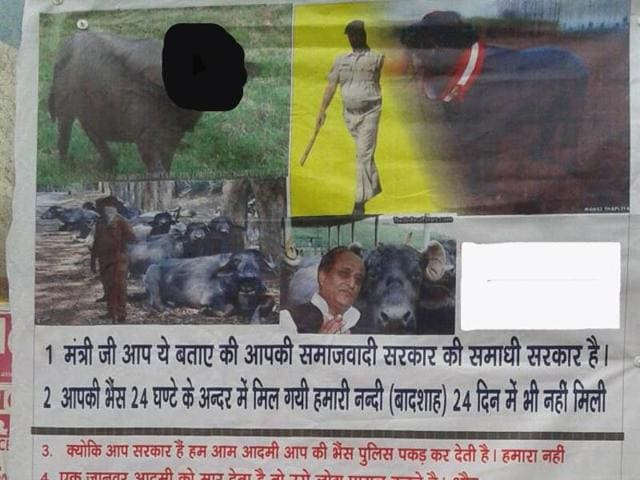 A poster in Uttar Pradesh put up by Manoj Kumar Pandey, a resident of Baraipur.