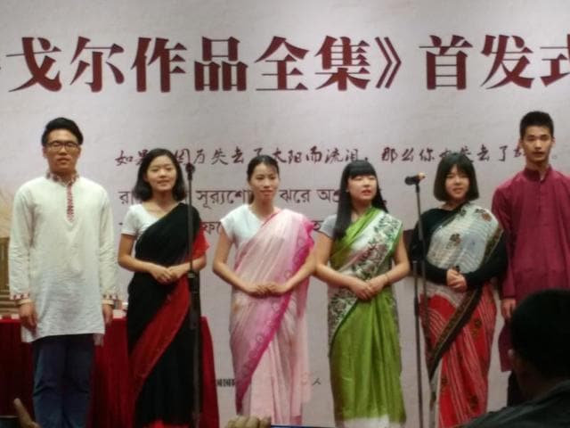 A group of translators at the event in Beijing where the Chinese translations of Rabindranath Tagore's novels, poems, essays and plays were released on Thursday.