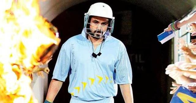 Play cricket to be a part of Azhar: Emraan Hashmi tells fans
