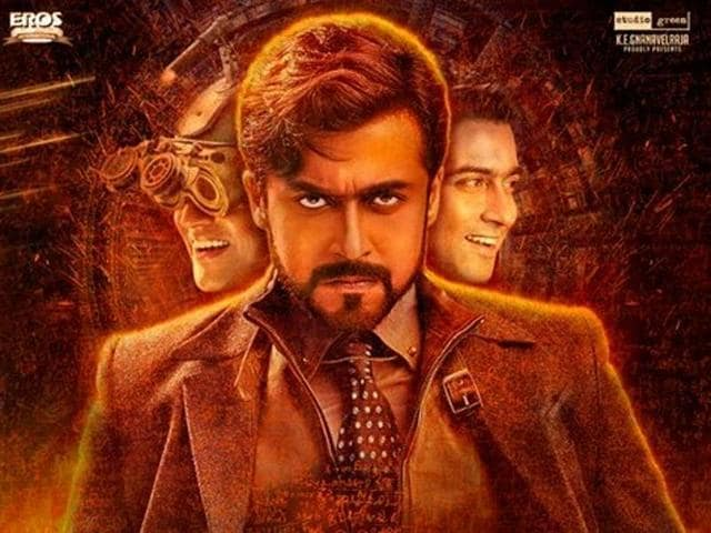 24 review suriya spins a fantasy with a magic watch movie