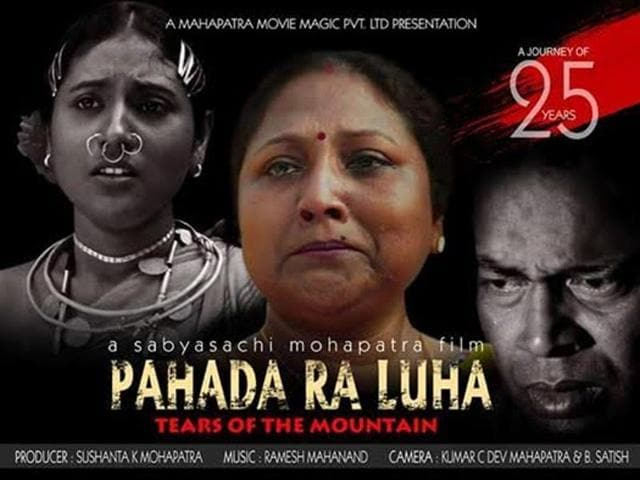 National Award-winning Odia film Pahada Ra Luha  has been directed by Sabyasachi Mahapatra.