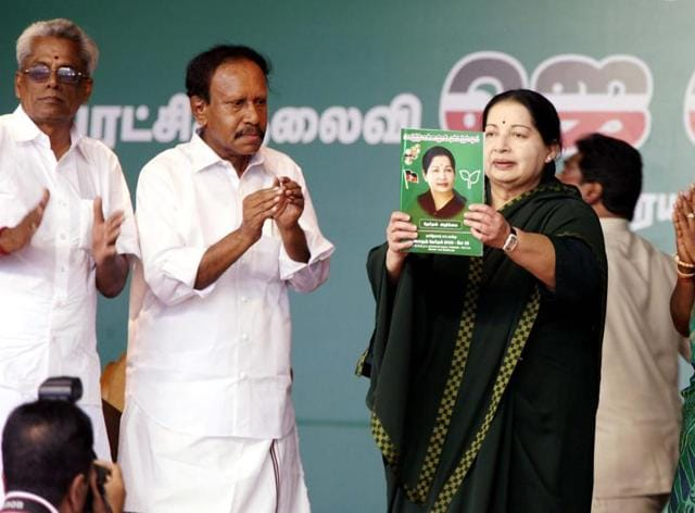 DMDK and People Welfare Front supporters at an alliance conference for upcoming Tamil Nadu legislative assembly elections 2016 in Mamandur
