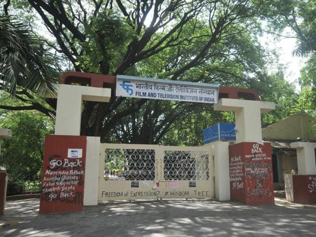 An entrance to the  Film and Television Institute of India can be seen in this file photo.