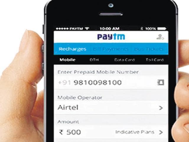 Paytm,Online mall,E-commerce