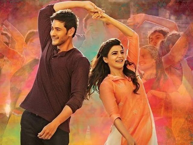 Brahmotsavam is a Telugu family drama starring Mahesh Babu, Samantha Ruth Prabhu and Kajal Aggarwal.