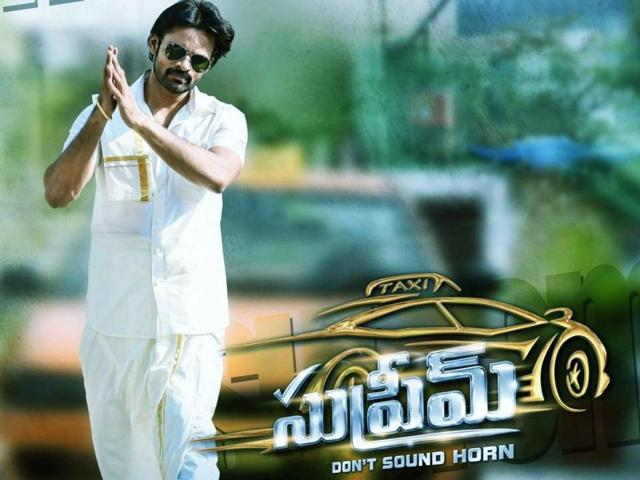 Supreme is the third time producer Dil Raju has worked with actor Sai Dharam Tej.
