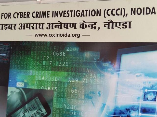 Cyber Crime Investigation Centre,Javeed Ahmed,UP Police forensic