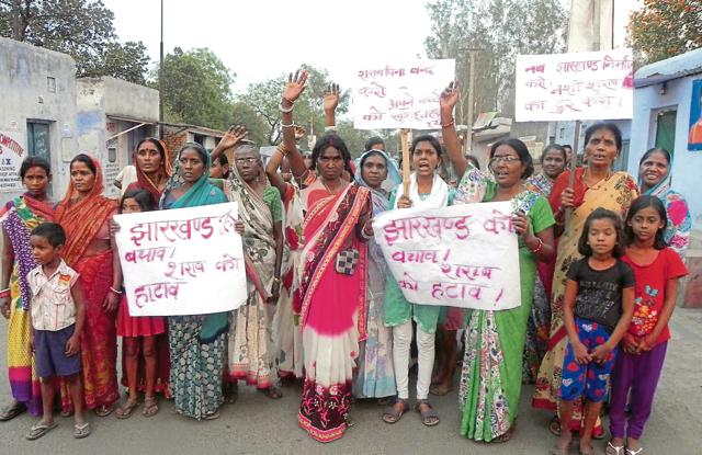 A women's group on Sunday calls for prohibition in Jharkhand