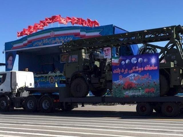 Iran,Tasnim news agency,Iran test fires missile
