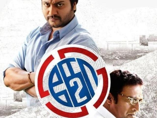Starring Prakash Raj and Bobby Simhaa, the film is based on Telugu political thriller Pratinidhi.