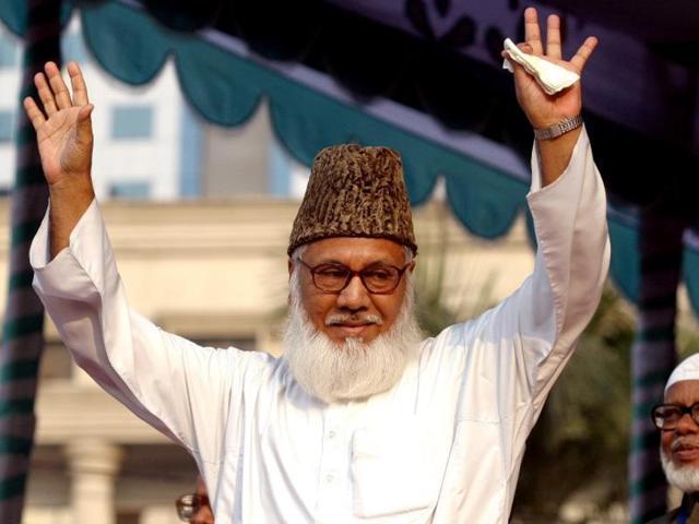 Jamaat-e-Islami,Jamaat leader hanging,Motiur Rahman Nizami