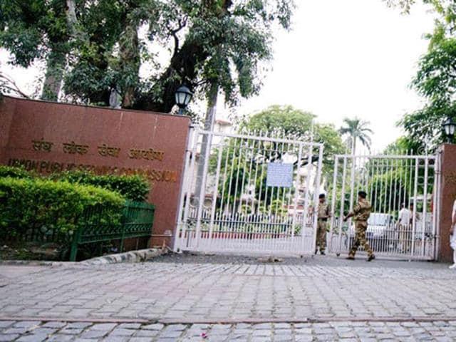 File photo of UPSC building in New Delhi.(Priyanka Parashar/Mint)