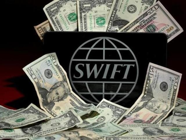 The second case targeted a commercial bank, SWIFT spokeswoman Natasha de Teran said, without naming it. It was not immediately clear how much money, if any, was stolen in the second attack
