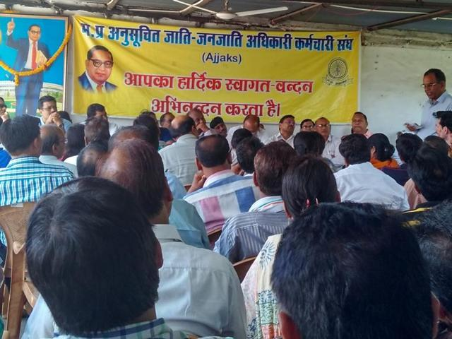Government employees associated with AJJAKS hold a meeting in Bhopal connection with high court`s order on reservation in promotions.