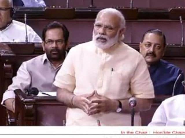 PM Modi in Rajya Sabha,Budget session of Parliament,Retiring RS members