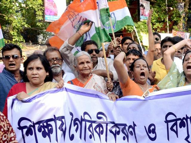 In this file photo, Congress activists participate in a rally near Jadavpur University in Kolkata.