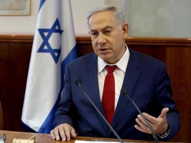 Israel,Benjami Netanyahu,Holocaust